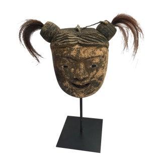 Burmese Puppet Head on a Stand