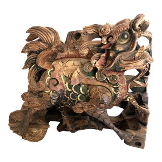 Antique Chinese Wood Foo Dog Temple Fragment