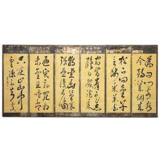 Japanese Six Panel Silver Leaf Screen with Chinese Brush Calligraphy