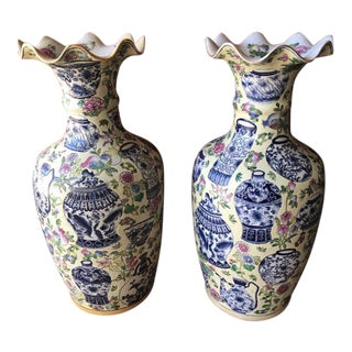 Asian Style Vases - A Pair