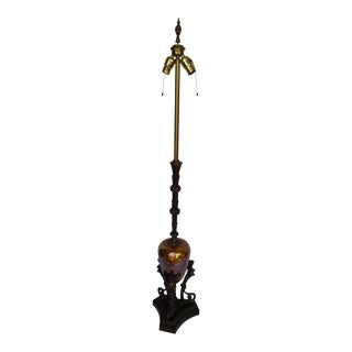 French Art Glass Lamp