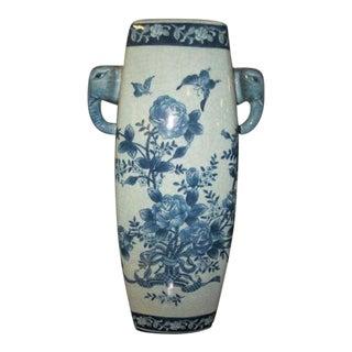 Elephant Handled Blue & White Vase