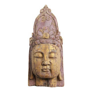 Vintage Wood Quan Yin Head