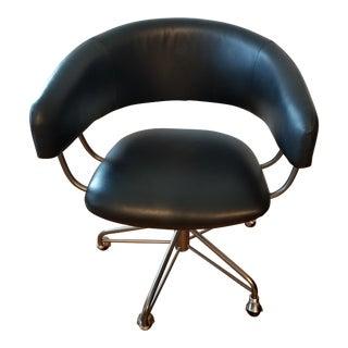 West Elm Halifax Office Chair