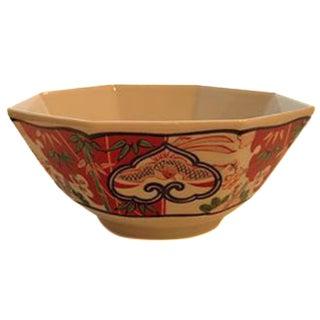 Georges Briard Imari Bowl