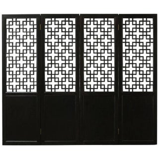 Geometric Chinese Rosewood Carved Courtyard Panels