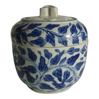 Blue & White Leaf Motif Jar