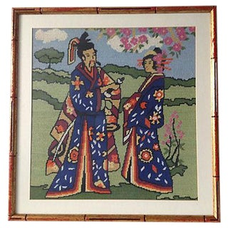 Gilt Framed Samurai & Geisha Needlepoint Art