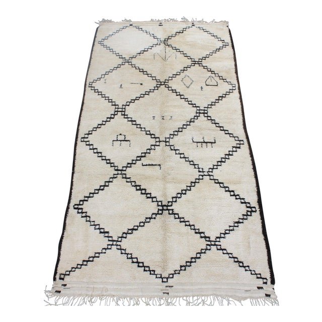 Image of Vintage Ivory and Brown Wool Moroccan Berber - 6' × 13'