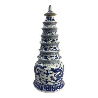 Chinese Blue & White Dragon Pagoda Ginger Jar