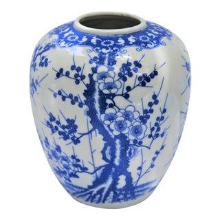 Vintage Asian Blue & White Vase