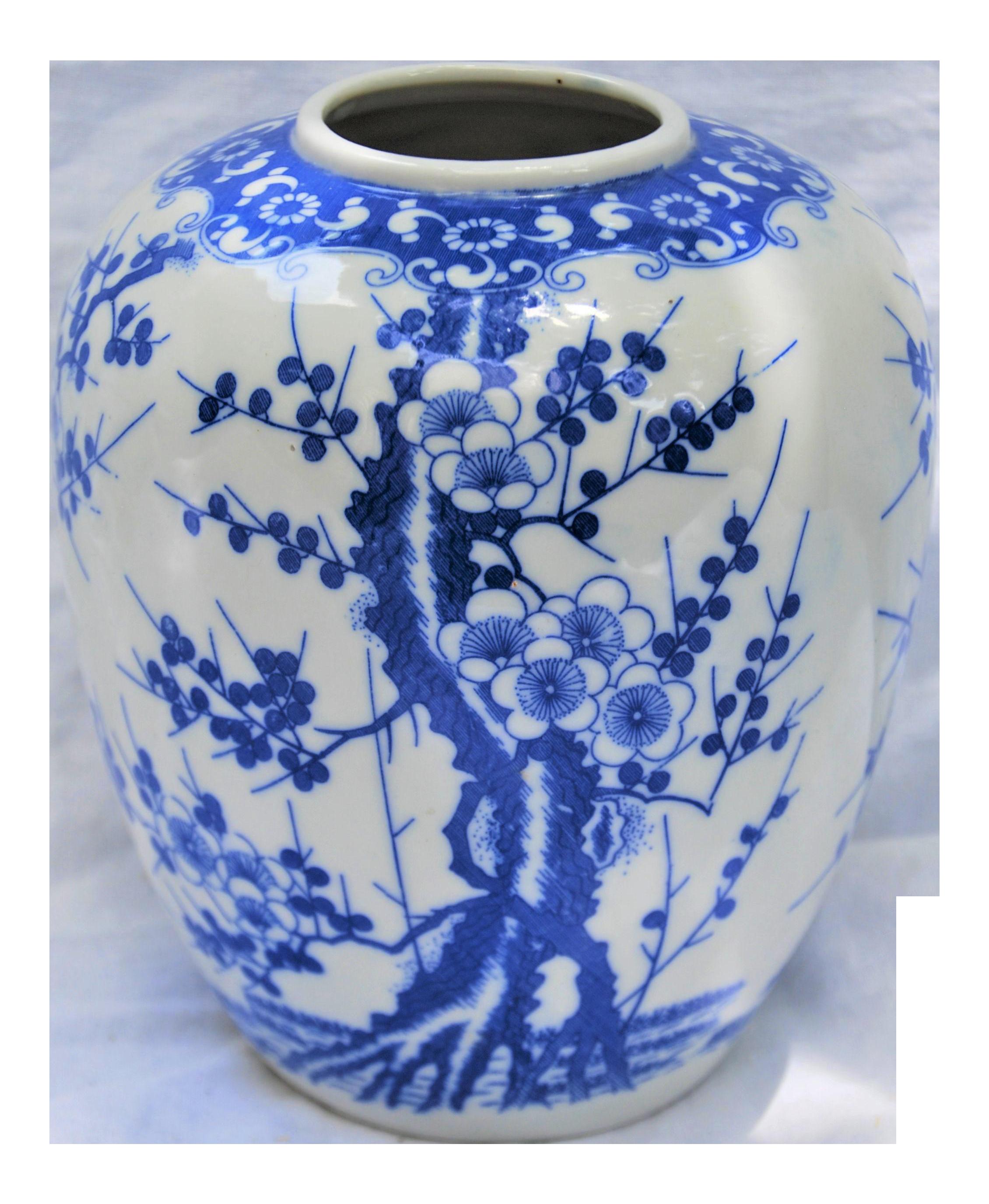 vintage asian blue u0026 white vase