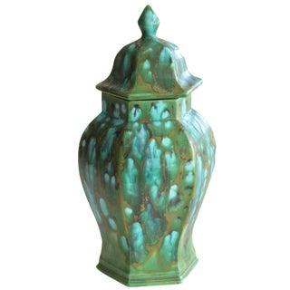 Vintage Green & Aqua Ginger Jar