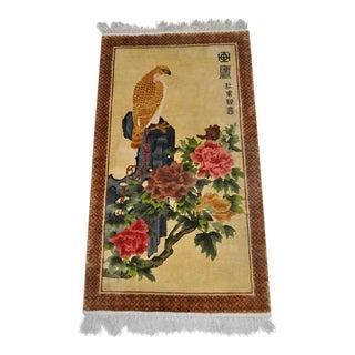 20th C. Chinese Hawk & Flowers Silk Rug