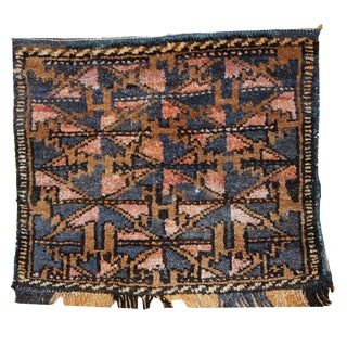 1930s Hand Made Antique Uzbek Bag Face