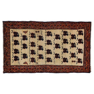 "Vintage Persian Shiraz Rug - 3'4"" x 5'7"""