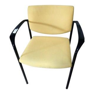 Mid-Century Modern Style Creamy Yellow Upholstered Armchair