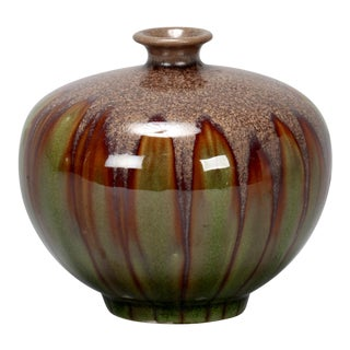 Mid Century Belgian Round Ceramic Drip Glaze Vase