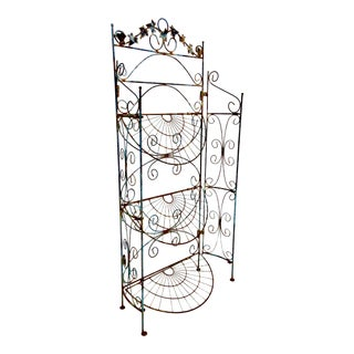 Star Motif 3-Tier Baker's Rack