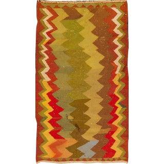 "Apadana - Vintage Kilim Rug, 2'9"" x 4'8"""