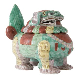 Vintage Porcelain Foo Dog Box