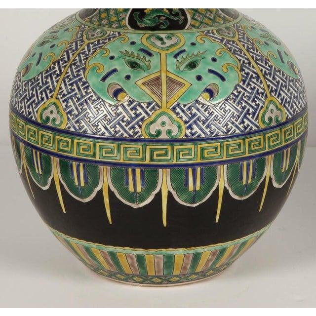 Pair of Famile Verte Art Deco Vases - Image 7 of 10