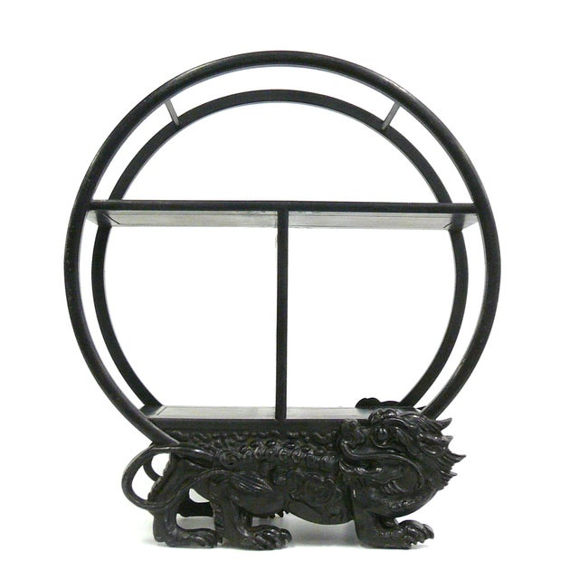 Mini Round Display Stand with Foo Dog Motif - Image 1 of 6