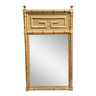 Large Antique Gold Chinoiserie Fretwork Mirror