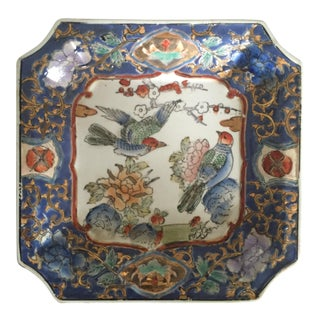 Vintage Handpainted Asian Bird Decorative Catch All Tray