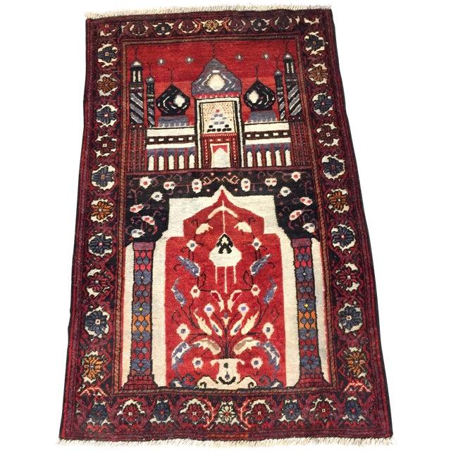 Baluchi Handmade Persian Rug - 2′6″ × 4′2″ - Image 1 of 11