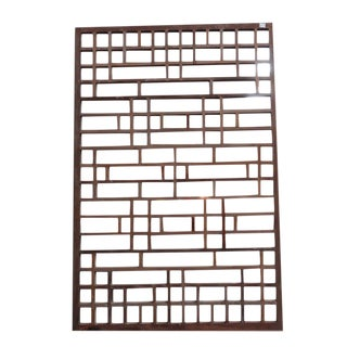Lattice Wood Screen Mirror