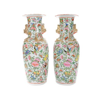 "Antique Chinese 12"" Porcelain Vases - A Pair"