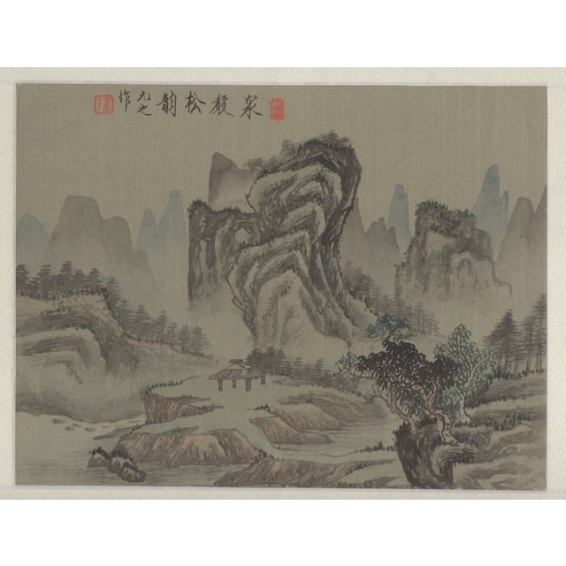 Image of Vintage Mountain Japanese Watercolor on Silk