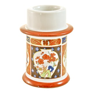 Imari-Style Chinoiserie Red & Blue Candle Holder