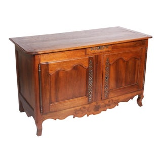 An Early 19th century French Buffet