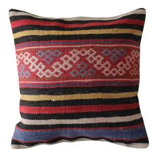 Kilim Pillow – 16-Inch Square Turkish Vintage Pillow Cover