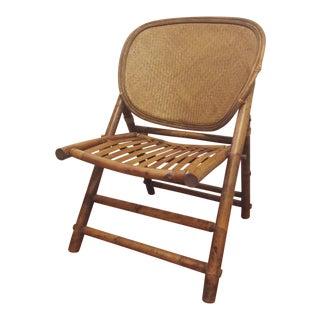 Vintage Palecek Bamboo Rattan Lounge Chair
