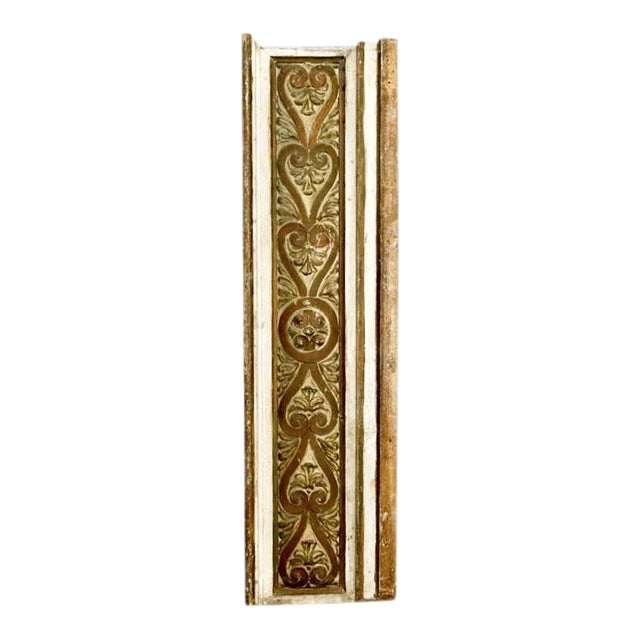 French Gilded Hand Carved Architectural Element Wall Panel c.1900 - Image 1 of 5