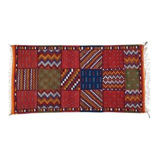 Atlas Traditional Berber Rug -