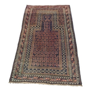 "Vintage Persian Prayer 60-Year-Old Rug - 3'2"" x 5'3"""