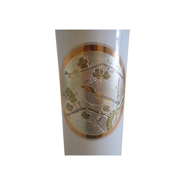 Midcentury 24k Japanese Chokin Porcelain Vase
