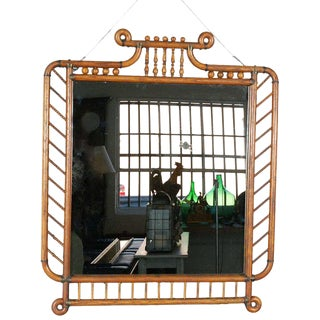 Stick and Ball Frame with Mirror