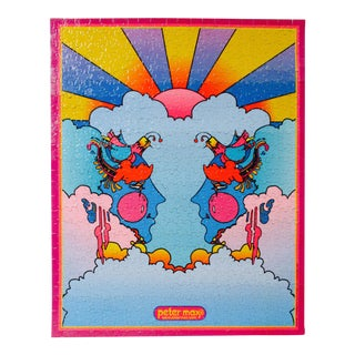 1976 Peter Max Sunrise Lithograph Jigsaw Puzzle