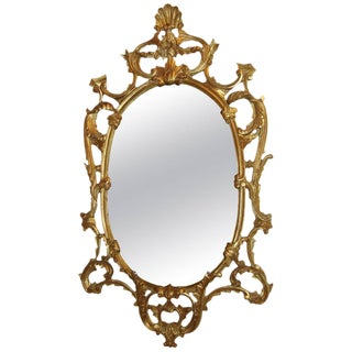 Italian Giltwood Framed Wall Mirror