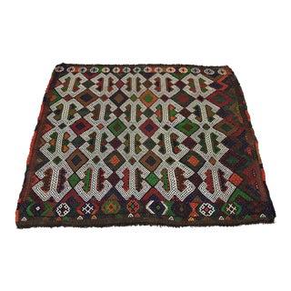 Southwestern Wool Kilim - 3′11″ × 4′3″