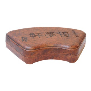 Chinese Carved Fan Shaped Calligraphy Box