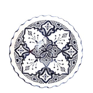 Atlas Blue & White Bowl