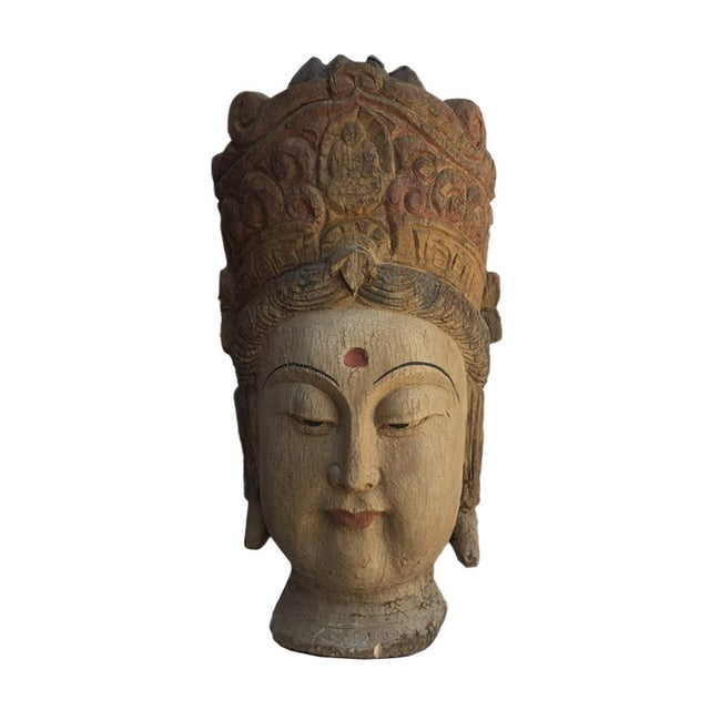Chinese Rustic Wood Bodhisattva Head Statue - Image 1 of 5