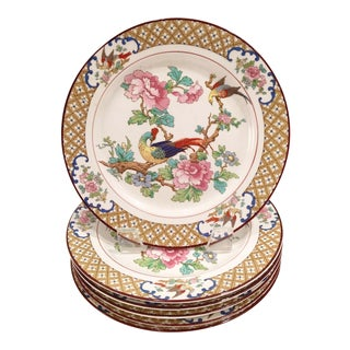 Vintage Asian Bird Motif Salad/Dessert Plates- S/6