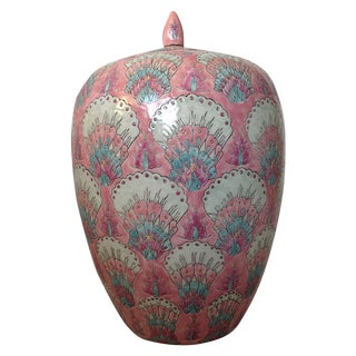 Large Pink Peacock Chinoiserie Ginger Jar